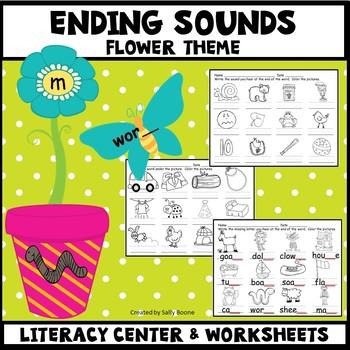 Ending Sounds FLowers Literacy Center & Worksheets