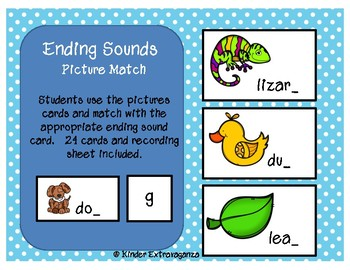 Ending Sounds Picture Match