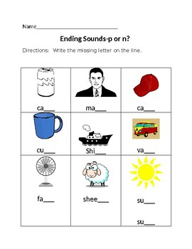 Ending Sounds-p or n?