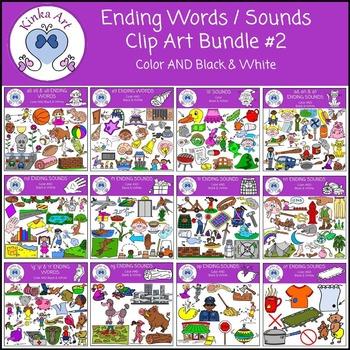 Ending Words / Sounds Clip Art Bundle #2