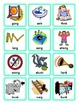 Ending -ng and -nk Phonics Picture Sort Cards