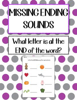 Language Arts - Missing Ending sounds worksheet