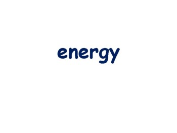Energy Sources Flashcards - task cards, study guide, state exam prep