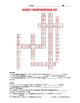 Energy Transformation Crossword Puzzle