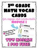 Engage Eureka Math 2nd Grade Vocabulary Module 1 FREE!