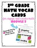 Engage Eureka Math 2nd Grade Vocabulary Module 3