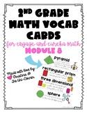 Engage Eureka Math 2nd Grade Vocabulary Module 8