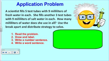 Engage NY 3rd Grade Common Core Math Module 3-Topic D