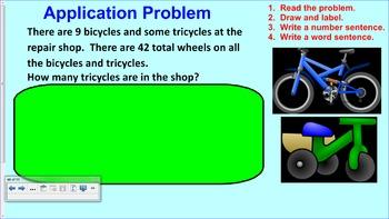 Engage NY 3rd Grade Common Core Math Module 7-Topic F