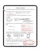 Engage NY 3rd Grade Math Module 5 Notebook: No Prep, Efficient Skill Builder