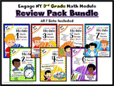 Engage NY 3rd Grade Math Module Review Pack BUNDLE