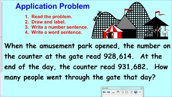 Engage NY (Eureka) 4th Grade Common Core Math Module 1-Topic E