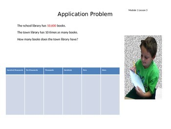 Math Module Application Problems Engage NY 4th Grade - Test Review