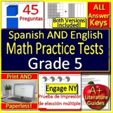 5th Grade Engage NY Bilingual Math: Test Prep Practice - English AND Spanish