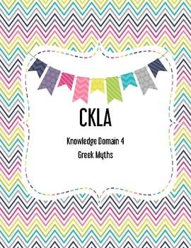 Engage NY CKLA Domain 4 : Greek Myths Word Work - Second Grade