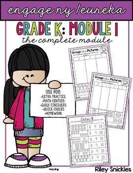 Eureka Module 1 Kindergarten Worksheets & Teaching Resources