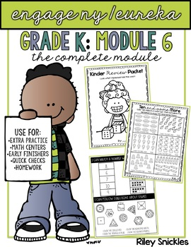 Engage NY/ Eureka Kindergarten: Module 6- The GROWING Bundle