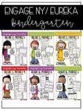 Engage NY/ Eureka Kindergarten: The COMPLETE Bundle