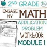 Engage NY/Eureka Math Application Problem Workbook 2nd Grade Module 1