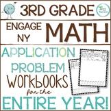 Engage New York/Eureka Math Application Problem Workbooks
