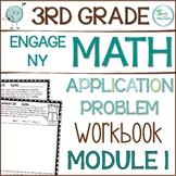 Engage NY/Eureka Math Application Problem Workbook 3rd Gra