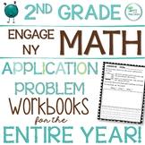 Application Problem Workbooks Engage New York/Eureka Math 2nd Grade ENTIRE YEAR!