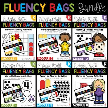Engage NY/Eureka Math Fluency Bags Modules 1-6 BUNDLE