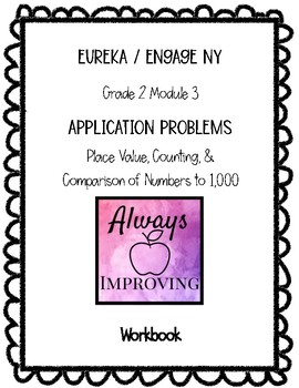 Engage NY Math Grade 2 Module 3 Application Problem RDW Worksheets