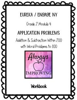 Engage NY / Eureka Math Grade 2 Module 4 Application Problem RDW Worksheets
