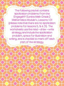 Engage NY Eureka Math Grade 2 Module 4 Application Problems Journal