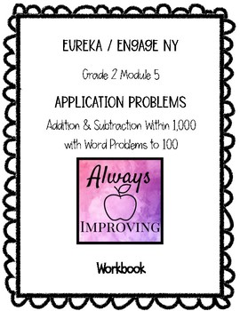 Engage NY / Eureka Math Grade 2 Module 5 Application Problem RDW Worksheets