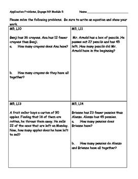 Engage NY Eureka Math Grade 2 Module 5 Application Problems (PAPER SAVER!!)