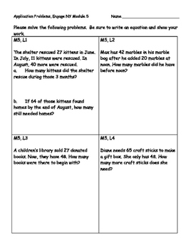 Engage NY Eureka Math Grade 2 Module 5 Application Problems (PAPER SAVER!!)