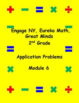 Engage NY Eureka Math Grade 2 Module 6 Application Problems (PAPER SAVER!!)