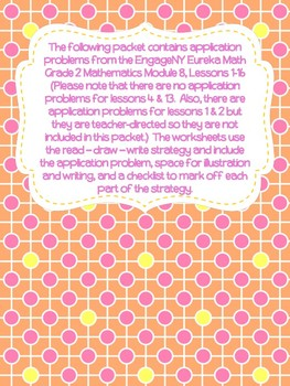 Engage NY Eureka Math Grade 2 Module 8 Application Problems Journal