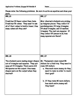 Engage NY Eureka Math Grade 2 Module 8 Application Problems (PAPER SAVER!!)