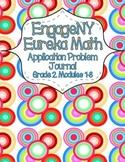 EngageNY Eureka Math Grade 2 Modules 1-8 Application Problems Bundle OLD VERSION