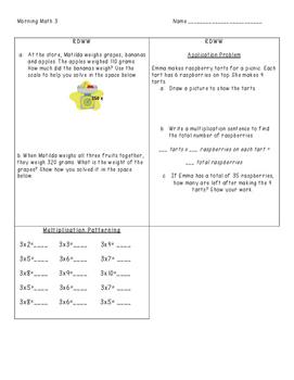 Engage NY/Eureka Math Grade 3 Module 2 Partner Morning Math Pack