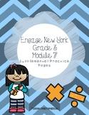Engage NY Eureka Math Grade 3 Module 7 Supplemental Practi