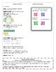 Engage NY/Eureka Math Grade 6 Module 1 Lesson Pack
