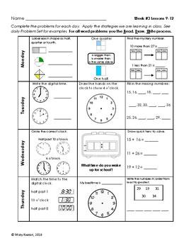 Math module homework help