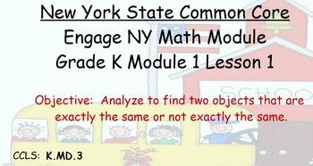 Engage NY, Eureka Math, Kindergarten Module 1