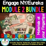 Engage NY Eureka Math MODULE 2 Kindergarten BUNDLE