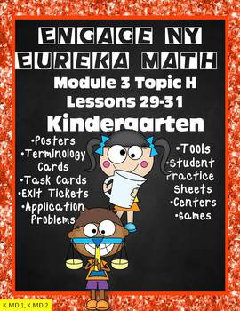 Engage NY {Eureka} Math Module 3 Lessons 29-32 KINDERGARTEN