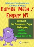 Engage NY / Eureka Math Module 4 addition/subtraction BUNDLE!!