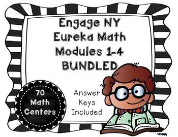 Engage NY Eureka Math Modules 1-4 BUNDLED *****SAVE*****