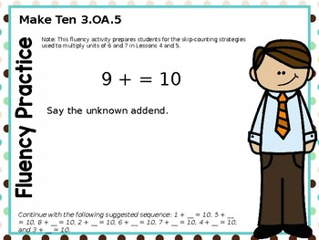 Engage NY/Eureka Math PowerPoint Presentation 3rd Grade Module 3 Lesson 2