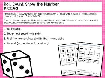 Engage NY/Eureka Math PowerPoint Presentations Kindergarten Module 1 Lesson 26