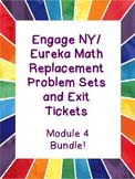 Engage NY / Eureka Math Replacement Sheets Module 4 BUNDLE