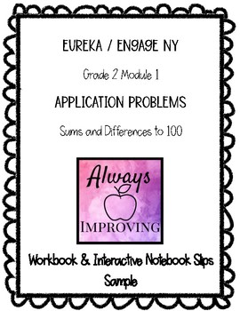Engage NY G2 Module 1 Lesson 1 Application Problem RDW Worksheets